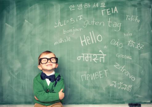 smart kid keywords
